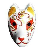 ParttYMask Maskerade,Firefly Forest Handgemalt Maske Vollgesicht Maske Kunststoff HL22 Masquerade