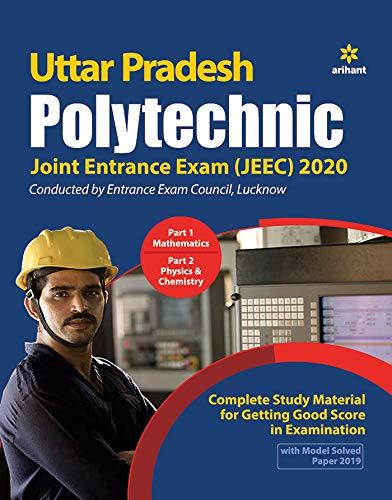 Uttar Pradesh Polytechnic Joint Entrance Exam (JEEC) 2020