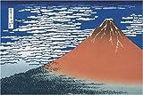 [Sechsunddrei?ig Ansichten des Berges. Fuji] 23-528 2016 St?ck Sunny Super-Master des Puzzles (Japan-Import)