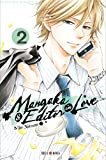 Mangaka & editor in love, Tome 2 :