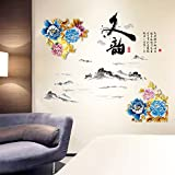 Xzfddn Riches Bloom Peony China Flower Wall Sticker Home Decor for Living Room Bedroom Background Chinese Mountain Calligraphy Wall Art