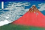 Katsushika Hokusai Poster, Motiv Mount Fuji, 30,5 x 45,7 cm