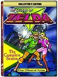 Adventures of Zelda: Complete Season [DVD] [Region 1] [US Import] [NTSC]