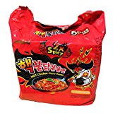 Samyang Hot Chicken 2x scharf