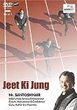 Jeet Ki Jung (Set of 2)
