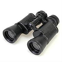Structure: JumellesDistance de pupille de sortie: 3,75mm (mm)Diamètre de la pupille de sortie: 12mm (mm)Champ de vision: 114m/1000mRésolution: ultra-clear8,5° diamètre de la pupille de sortie: 3,75mm Distance pupille de sortie: 12mm mod...