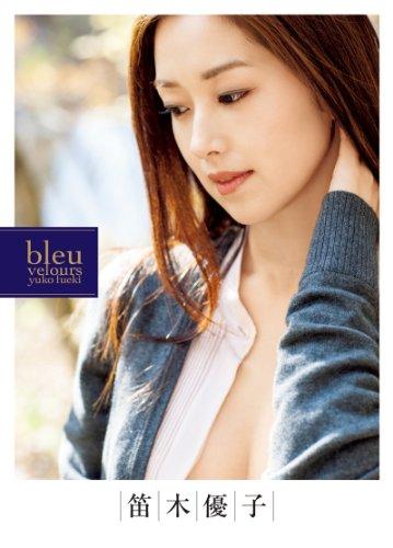 -bleu-velours-