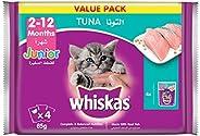 طعام جيلي بالتونة للقطط من ويسكاس، كيس، وزن 85 جرام x 4 عبوات
