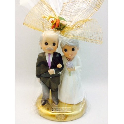 Figure wedding cake gold 50 anniversary ENGRAVED PERSONALIZED figures for cake or gift