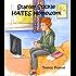 Stanley Stickle Hates Homework