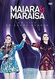 Ao Vivo Em Campo Grande [USA] [DVD]