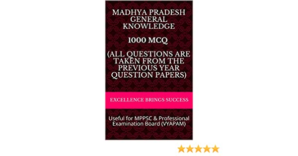 Madhya Pradesh General Knowledge 1000 MCQ (All questions are taken from the  Previous Year Question Papers): Useful for MPPSC & Professional