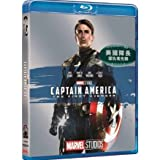 Captain America: The First Avenger (Region Free Blu-ray) (Hong Kong Version/Chinese...