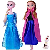 ToyTree (TM) True Frozen doll Sisters Pr...