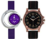 Volga Diwali Special Gift Watch Combo wi...
