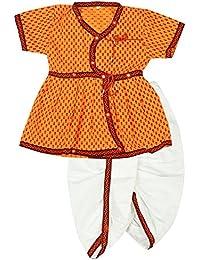 Boys Kids Ethnic Design Cotton Dhoti Kurta Chaniya Choli Set For Casual, Festival, occasional Boys set (Yellow, 6-12 Months)