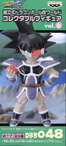 prefabricated-dragon-ball-kai-world-collectable-figures-vol6-db-kai-048-thales