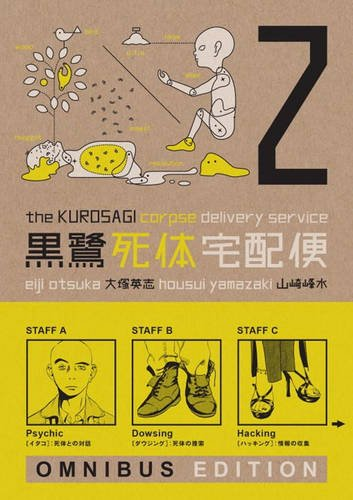 KUROSAGI CORPSE DELIVERY SERVICE OMNIBUS ED BOOK 02