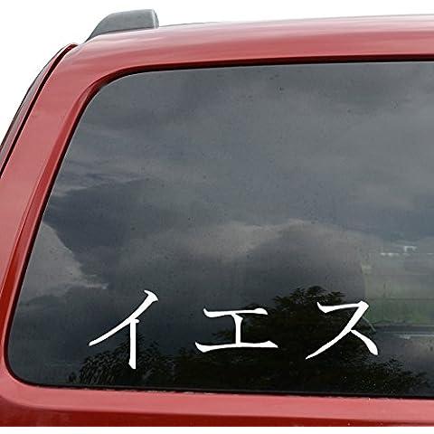 Jesus ideogramma Kanji Kotobuki, carattere giapponese, per auto, computer portatili, Ipad, 3 file di vinile, decalcomania