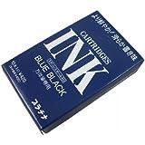 Cartouches Bleu Noir Platinum Boite de 10