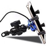 PsmGoods® Soporte de coche para motocicleta electrombile con cargador USB para iPhone 6S 6Plus 5S 6A 12V a 5V