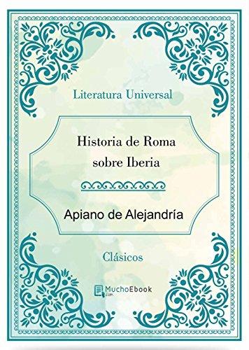 historia-de-roma-sobre-iberia