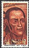 Mexiko 1349 (kompl.Ausg.) 1971 Geburtstag von M. Matamoros (Briefmarken für Sammler)