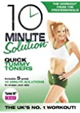 10 Minute Solution - Quick Tummy Toners [DVD] [2008]