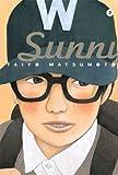 Sunny, Vol. 2 by Taiyo Matsumoto (November 19,2013)