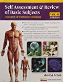 Self Assessment & Review Of Baisc Subjects Anatomy And Forensic MEdicine Vol- II 3ed 2016