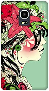 The Racoon Lean Jungle trends hard plastic printed back case / cover for Samsung Galaxy Note Edge