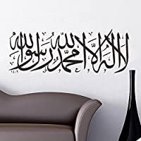 The living room sofa background Muslim Removable Wall Stickers