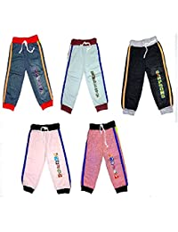 Light Gear Premium Quality Baby Unisex Capri-Legging-Track Pants (3 M to 4 Years), Pack of 5 (4-5 Years)