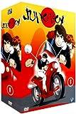 Judo Boy - Partie 1 - Coffret 4 DVD - VF [Edizione: Francia]