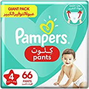 Pampers Pants Diapers, Size 4, Maxi, 9-14 kg