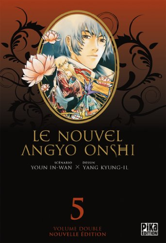 Le Nouvel Angyo Onshi Edition double Tome 5