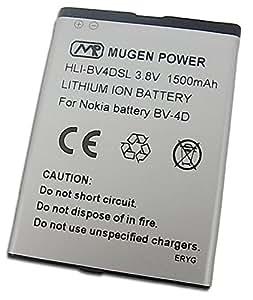 Mugen Power HLI-BV4DSL Lithium-Ion 1500mAh 3.8V batterie rechargeable - Batteries rechargeables (1500 mAh, Lithium-Ion (Li-Ion), 3,8 V)