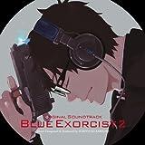 Blue Exorcist 2