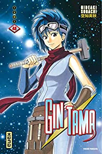 Gintama Edition simple Tome 48
