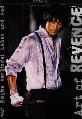 Preisvergleich Produktbild Art of Revenge [2 DVDs]