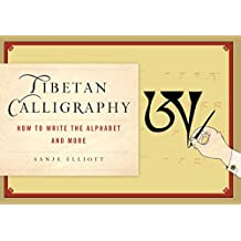 Tibetan Calligraphy: How to Write the Alphabet and More (English Edition)