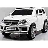 Lizenz Mercedes-Benz GL63 Weiß SUV Jeep Kinderauto Kinderfahrzeug Elektronik Kinder Akku Auto