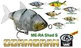 Team Cormoran ME-RA Shad S (Multisegment Swimbait - 11cm / 18g)