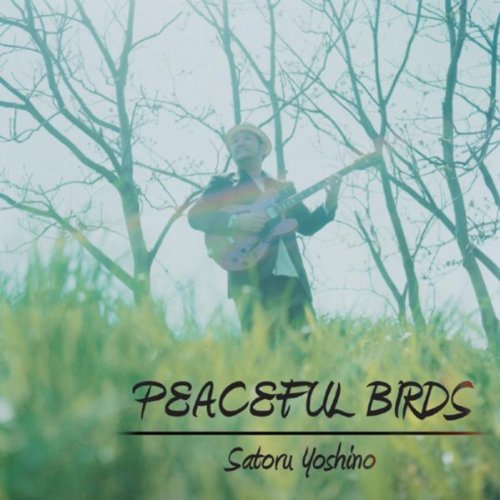 A Song for Freebird