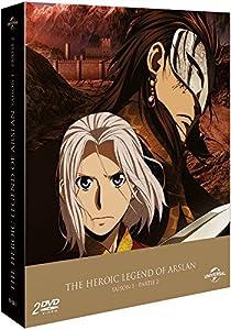 """Afficher """"The Heroic legend of Arslân n° 1 - partie 2"""""""