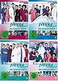 In aller Freundschaft - Die jungen Ärzte: Staffel 3-4 (28 DVDs)