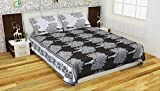 Best Elegant Comfort Beds - Double Bedsheet Cotton Fabric Floral Design Brown Color Review