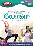 Pebbles Yoga For Obesity & Diabetes (DVD...