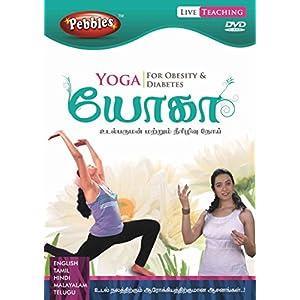Pebbles Yoga For Obesity & Diabetes (DVD) Best Online Shopping Store