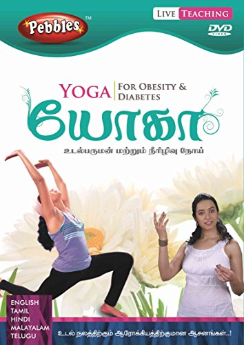 Pebbles Yoga For Obesity & Diabetes (DVD)